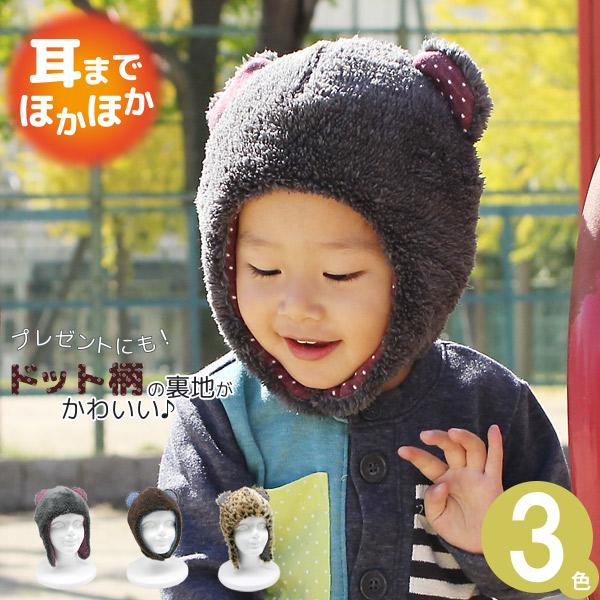 Zaction Rakuten Global Market Childrens Knitted Hats Girls Boys