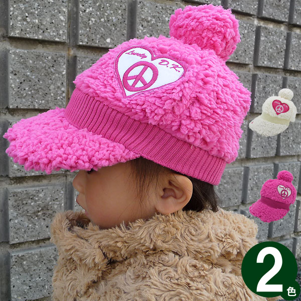 08a54c9c7c55d Hats children's knit Cap kids fall/winter cold weather boys girls furry Cap  heart kids ...