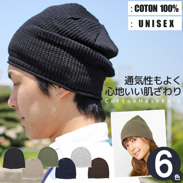 Zaction Knit Cap Spring Summer Hats Mens Unisex Womens Samant Hat