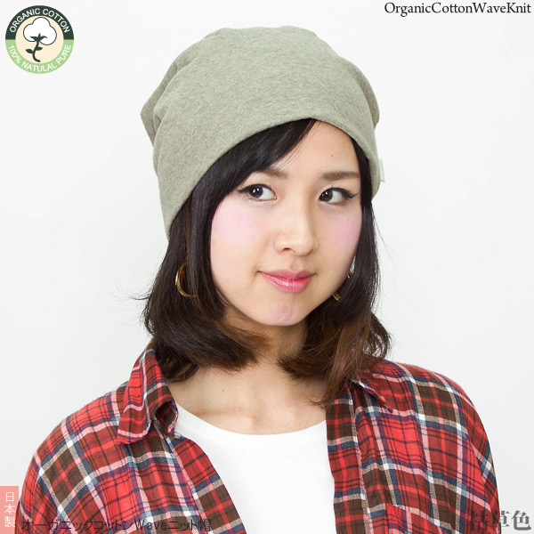 Organic cotton Wave Beanie knit Cap Hat mens Cap Womens unisex large size indoor Hat Kamon spring big winter family pairs