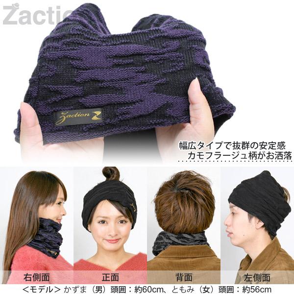 Neck warmer winter unisex turban hairband mens ladies winter ski snowboard original Zaction カモフラウェーブターバンネックウォーマー