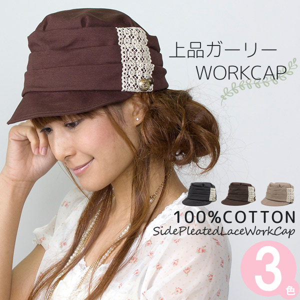 Awesome Summer Hats For Women Part - 13: For / Hat / Ladyu0027s / Race / Women Supports Side Race Pleats Work Cap