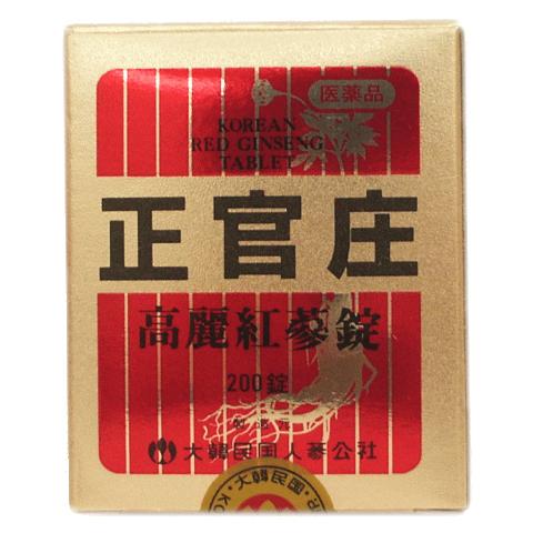 【第3類医薬品】正官庄 高麗紅参錠 200錠