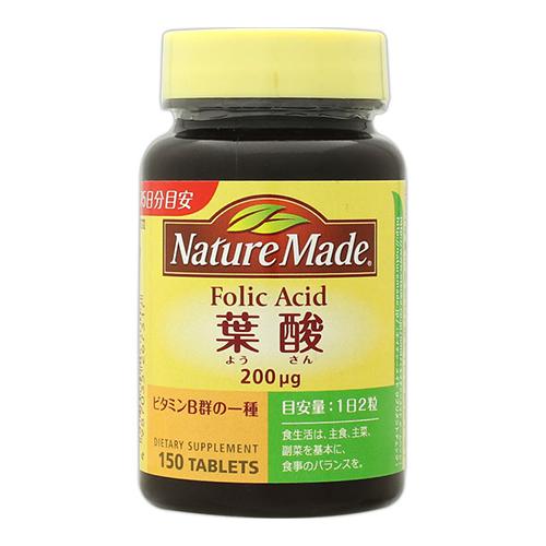 ■ サプリメント 大塚製薬 メーカー直送 人気ブレゼント! ネイチャーメイド 葉酸 150粒