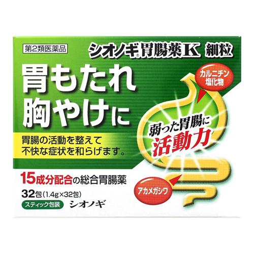 ■ 胃もたれ 胸やけ 第2類医薬品 シオノギ 限定価格セール 32包 シオノギ胃腸薬K サービス 細粒