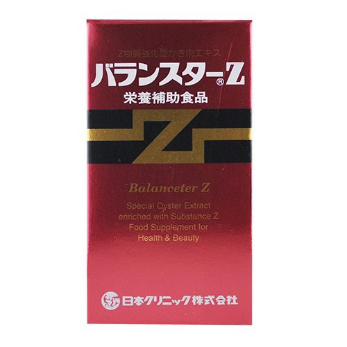 ★[日本クリニック]バランスターZ 120粒(瓶入り)