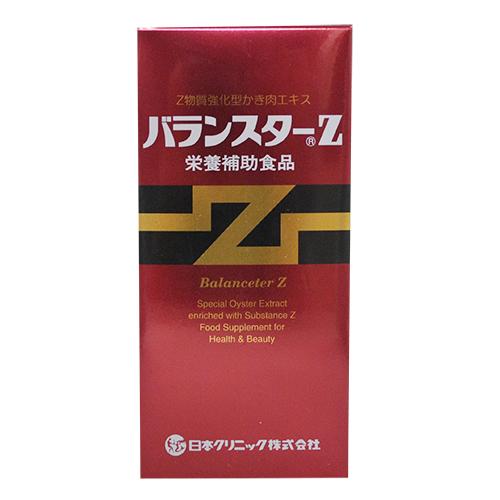 ★[日本クリニック]バランスターZ 480粒(瓶入り)