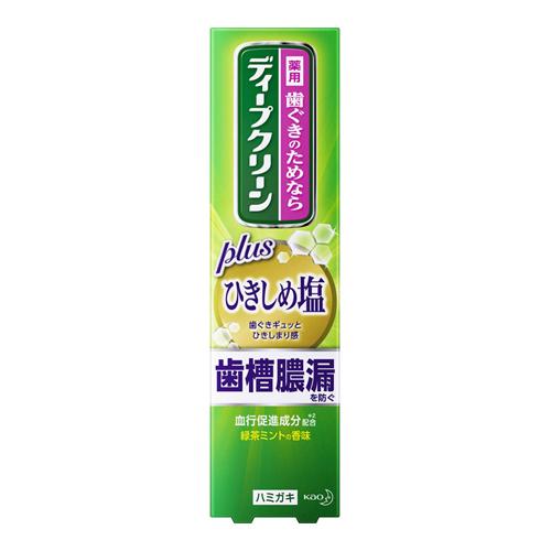 歯磨き粉 漏 歯槽 膿
