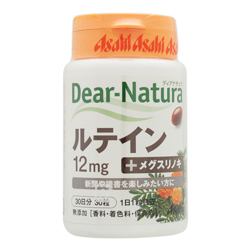 ■ Dear-Natura お買い得品 サプリメント 商品 アサヒ ディアナチュラ ルテイン 30粒