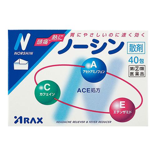 ■ 頭痛 生理痛 第 2 高級 40包 類医薬品 宅配便送料無料 ノーシン散剤 アラクス
