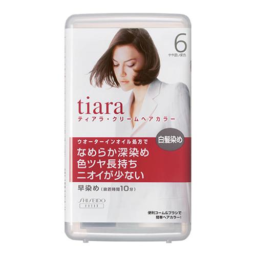 ■ 白髪染め カラーリング ショッピング 資生堂 ティアラ セール特別価格 6 1セット やや濃い栗色 クリームヘアカラー