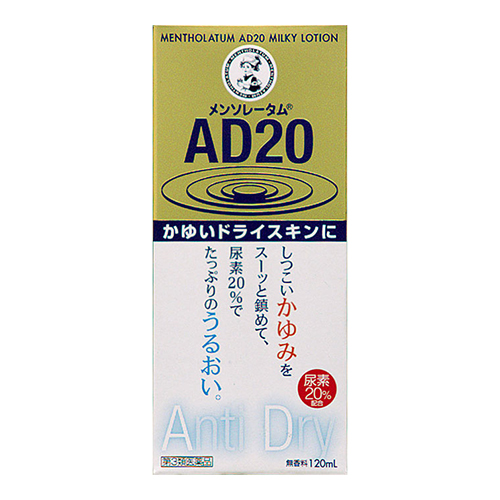 ■ かゆみ ドライスキン 第3類医薬品 120ml ロート製薬 定価 2020春夏新作 メンソレータム AD20乳液