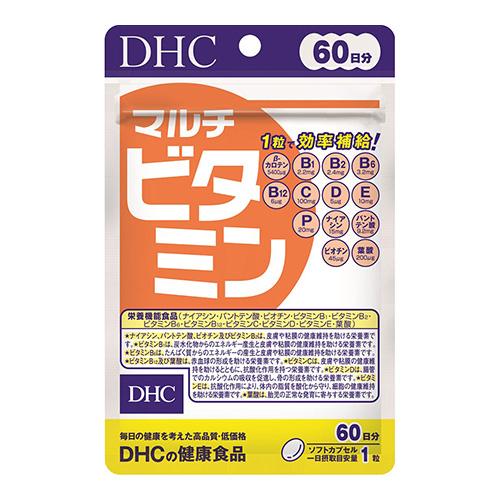 ■/サプリメント [DHC]マルチビタミン 60粒 60日分