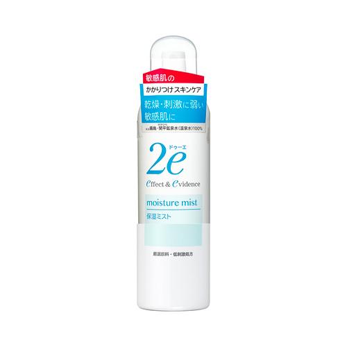■ 敏感肌 低刺激 ローション 保湿 180g ドゥーエ 通常便なら送料無料 資生堂薬品 2e 保湿ミスト 販売