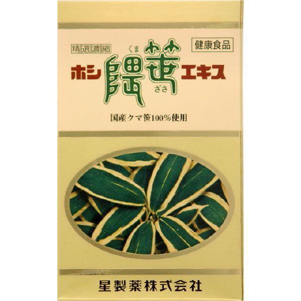 [星製薬]ホシ隈笹エキス 45g