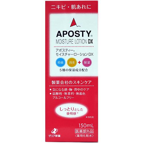 [Zeria. アポスティー moisture lotion DX 150 ml
