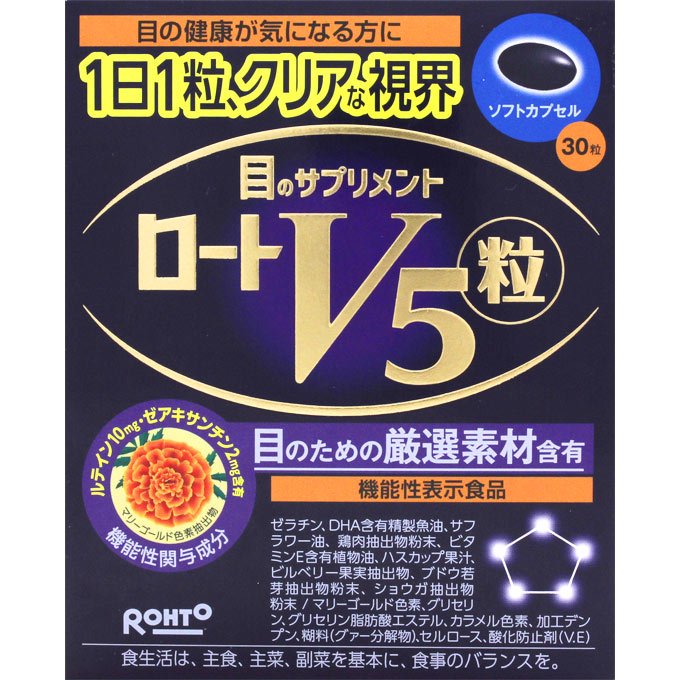 [Rohto pharmaceutical] Roth V5 grain 30 grain / eyes / supplements / clear vision