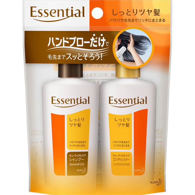 [Kao] essential damage care rich Premier Shampoo Conditioner mini set each 45 ml