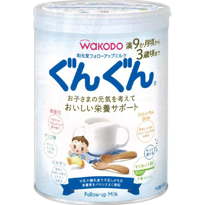 ■ 激安 離乳食 カルシウム 秀逸 粉ミルク 和光堂 ぐんぐん 830g フォローアップミルク