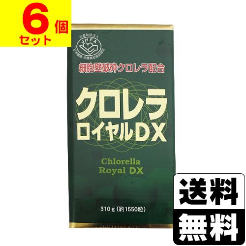 [ユウキ製薬]クロレラロイヤルDX 310g 約1550粒入【6個セット 310g】, 柳井のごまとうふ:d3c4b774 --- officewill.xsrv.jp