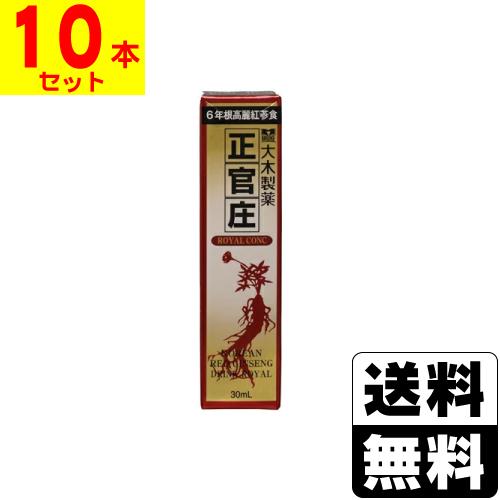 [大木製薬]正官庄 ロイヤルコンク R 30ml【10本セット】