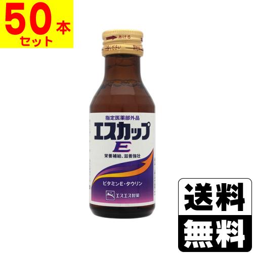 [エスエス製薬]エスカップE 100ml【1ケース(50本入)】