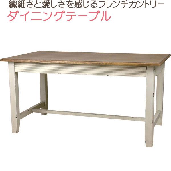 シャビーシックなダイニングテーブル 食卓テーブル カントリーダイニング ウッドダイニングテーブル リビング 木製 天然木 アンティーク 白 完成品 送料無料