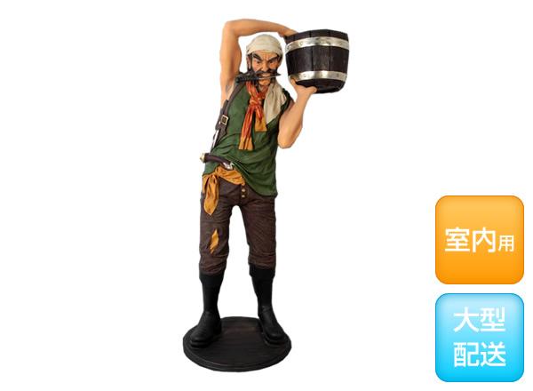 手おけを持つ海賊 / Pirate with BucketFRP 耐水 軽い 強い ガーデンファニチャー 置物 インテリア オブジェ 送料無料