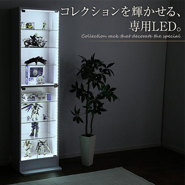 コレクションラック【-Luke-ルーク】ハイタイプ専用LED 送料無料