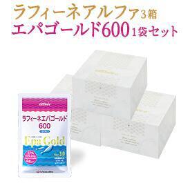 【ザ・孝行セット】ラフィーネ-アルファ3箱+エパゴールド6001袋(120粒入り)