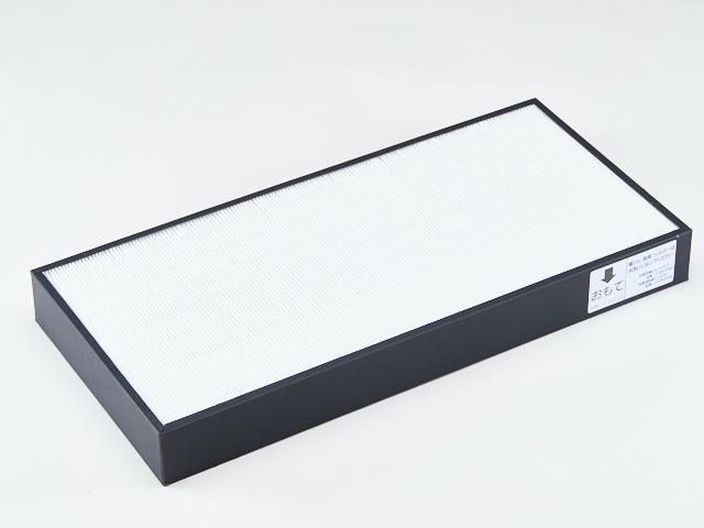 超激安特価 送料無料お手入れ要らず 必ず対応本体品番をお確かめの上 ご購入ください パナソニック 集じんフィルターF-ZXCP50 空気清浄機