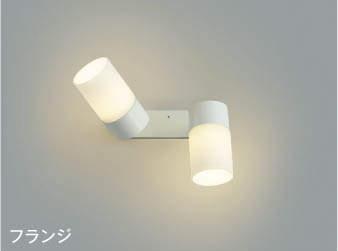 白熱球60W×2灯相当 フランジタイプ コイズミ LED 高天井用ブラケット 代引き不可 ◆高品質 贈与 期間限定特価 白熱球60W×2灯相当 AB39984L メーカー直送