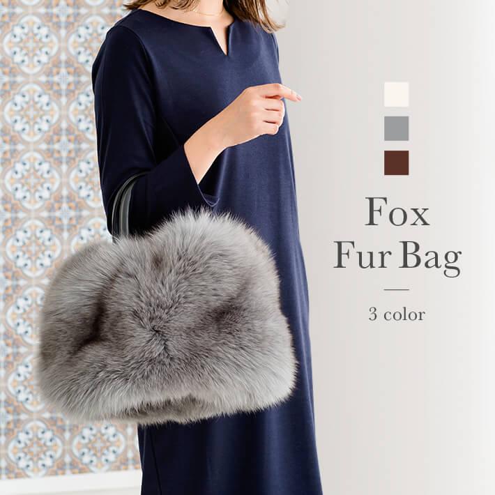 フォックスファーを贅沢に使用したファーバッグ。 手触りが良く、ラグジュアリーな逸品。これ一つでリッチなコーディネートに仕上がります。 \12月15日~16日23時59分までポイント10倍/【ZAKKA-BOX オリジナル】フォックスファーバッグ【レディース バッグ 鞄 ファートート トートバッグ フォックス ファーバッグ ブロガーさんご愛用 】年末年始20