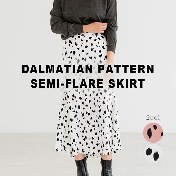 ダルメシアン スカート