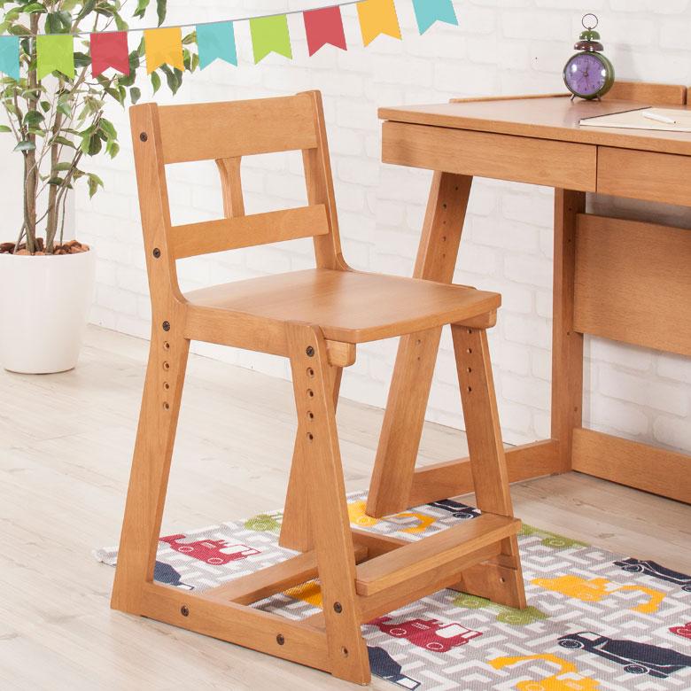 天然木のデスクチェア(91052)【 学習チェア チェア イス いす 椅子 子ども 子供 キッズ デスクセット 木製 高さ調節 リビング学習 子供部屋 勉強 】