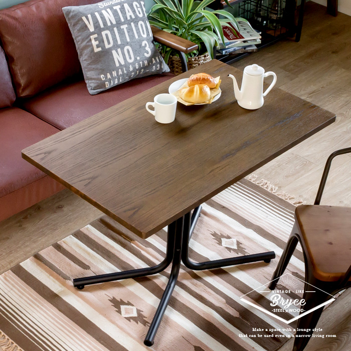 カフェ風テーブル(91082)ダイニングテーブル 1本脚 70 カフェテーブル 低め 4人 4人用 木製 シンプル おしゃれ ソファテーブル 長方形 100×60cm 食卓 四人 4人掛け ヴィンテージ 男前 塩系 西海岸 北欧 一本足 天然木