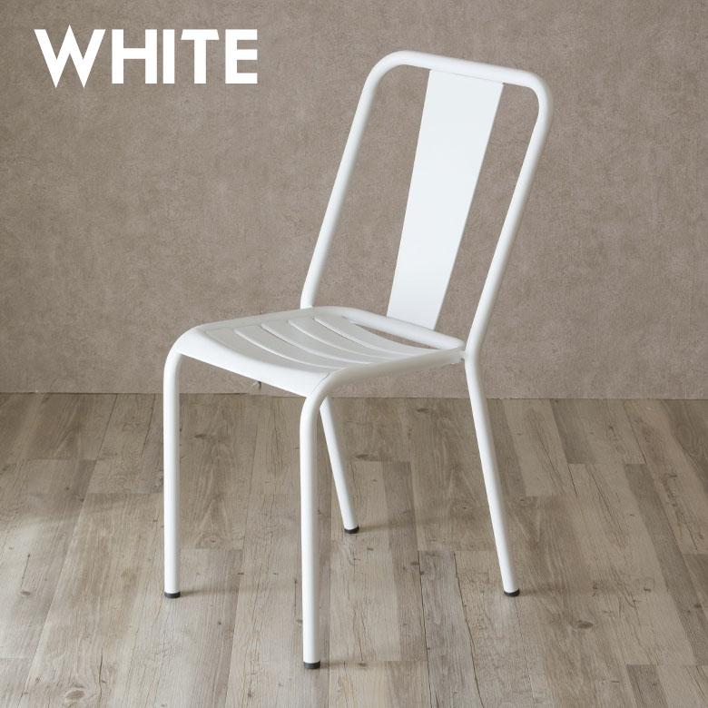 チェア ダイニングチェア スチール製 スタッキング 白 [91291]【 スタッキングチェア 椅子 積み重ね チェア 座面高47cm ヴィンテージ おしゃれ 】