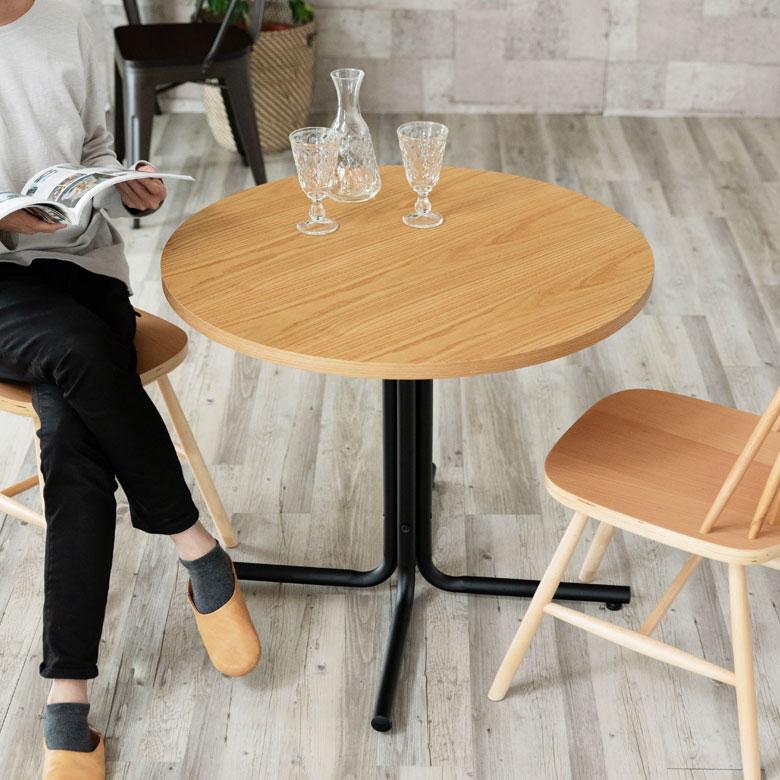 カフェ風テーブル 木製 スチール ナチュラル ラウンド 直径80cm [91360] 【 カフェテーブル ダイニングテーブル カウンターテーブル 食卓 一本脚 丸形 2人掛 2人用 おしゃれ カフェ バー 飲食店 レストラン 西海岸 北欧 】