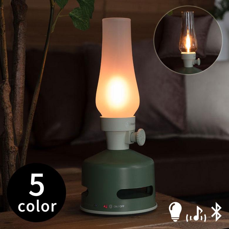 LED ランタンスピーカー クリアガラス フロストガラス セット Bluetoothスピーカー 5色 [set-98800]【 ランタン LEDライト 懐中電灯 電池充電式 災害用 ブルートゥース 明るい 暖色 アウトドア キャンプ おしゃれ インテリア 】