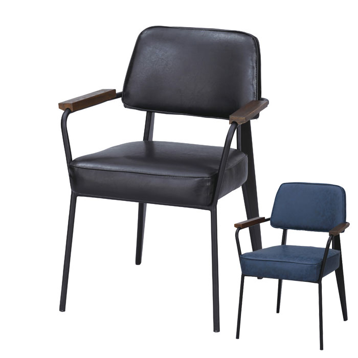 アームチェア 肘付き 一人掛け ソフトレザー [91227-bk 91227-nv]【 椅子 ダイニングチェア 肘掛け スチール 合皮 イス チェア 】