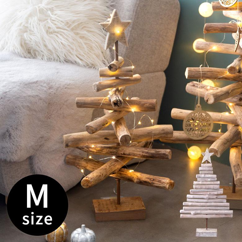 クリスマスツリー 木 ナチュラル ホワイト ツリー 高さ67cm [90180]【 クリスマス 流木風 天然木 クリスマスオブジェ モミの木 ウッド 木製 おしゃれ かわいい シンプル アレンジ 北欧 西海岸 SPICE】