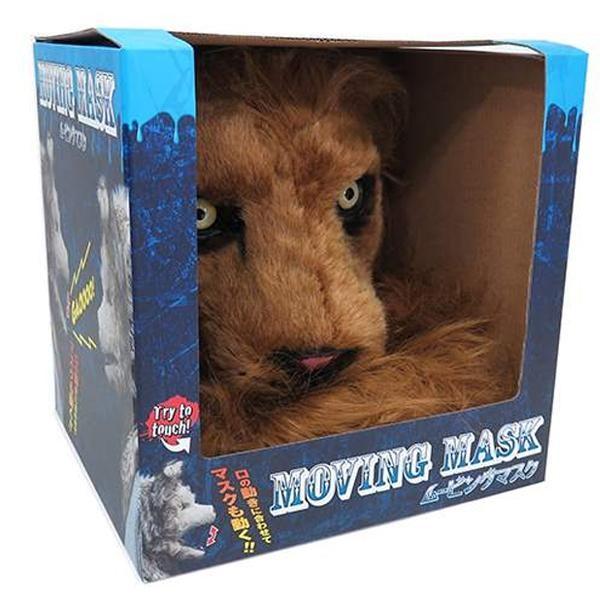 【エントリーでポイント10倍!】 口に合わせてマスクも動く! MOVING MASK ムービングマスク ライオン 13383