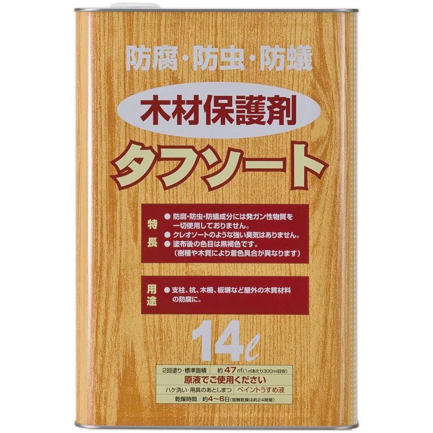 【エントリーでポイント10倍!】 木材保護材 (油性)タフソート 14L