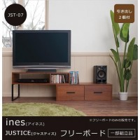 【送料無料】ines(アイネス) JUSTICE(ジャスティス) フリーボード ブラウン JST-07