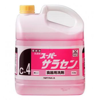 業務用 食器用洗剤 高濃度 スーパーサラセン(C-4) 4kg×4本 211842 代引き不可
