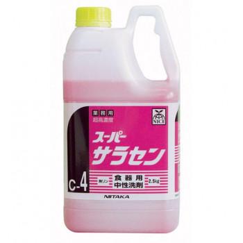 業務用 食器用洗剤 高濃度 スーパーサラセン(C-4) 2.5kg×6本 211864 代引き不可