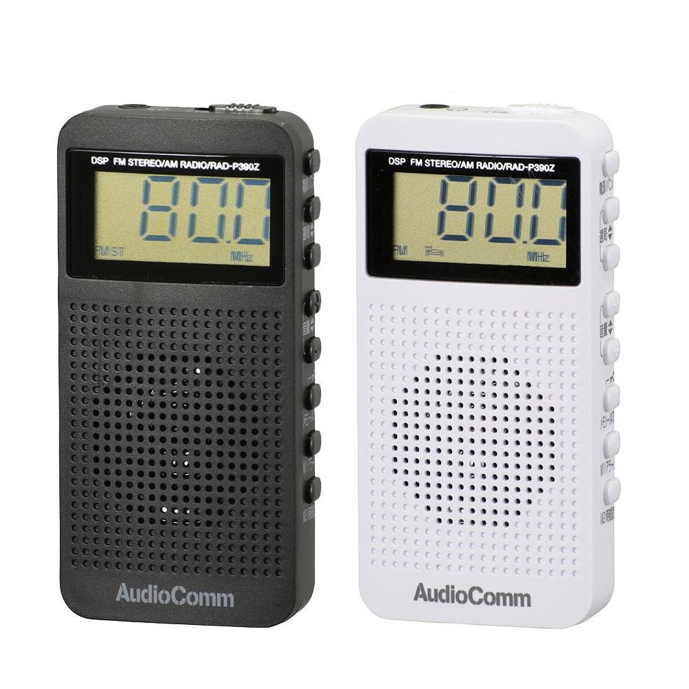 【エントリーでポイント10倍!】 オーム電機 OHM AudioComm AM/FMコンパクトDSPラジオ