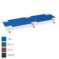 【送料無料】スギモト キャンバスベッド ON-794