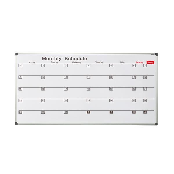 【送料無料】馬印 AX(アックス)シリーズ壁掛 予定表(スケジュール)ホワイトボード W1810×H920 AX36SG