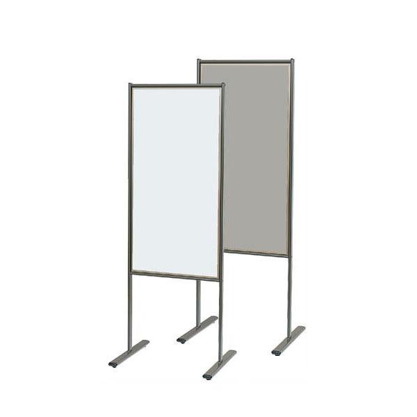 【送料無料】馬印 スチール製案内板 スチールホワイトボード/掲示板(700ライトグレー) アジャスター付 W478×D450×H1350 YVK450